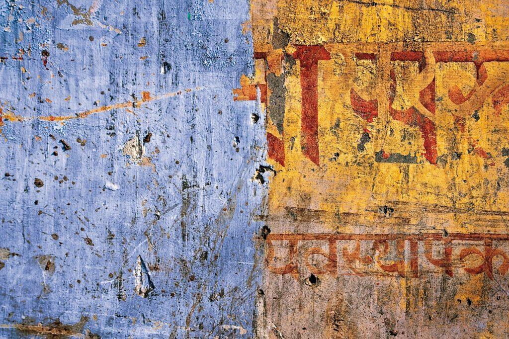 wall, painted, graffiti